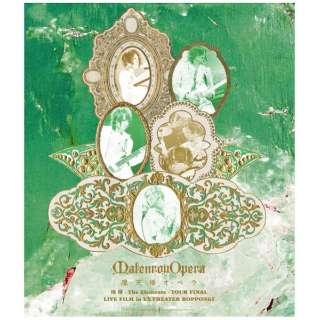 摩天楼オペラ/地球 - The Elements - TOUR FINAL LIVE FILM in EX THEATER ROPPONGI 通常盤 【ブルーレイ ソフト】