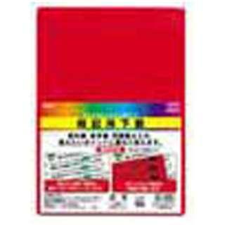 [下じき] STAD 暗記下敷 硬質 赤 VS005R