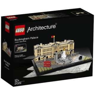21029 アーキテクチャー バッキンガム宮殿