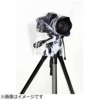 カメラレインカバー ケース付 EZ-M