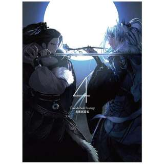 Thunderbolt Fantasy 東離劍遊紀 4 完全生産限定盤 【ブルーレイ ソフト】