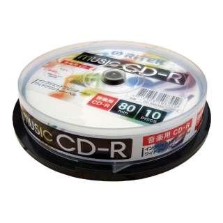 CDRMU80.10SP.A 音楽用CD-R ホワイト [10枚 /700MG /インクジェットプリンター対応]