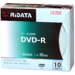 D-R16X47G.PW10P SC B データ用DVD-R [10枚 /4.7GB /インクジェットプリンター対応]