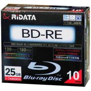 BDRE130PW2X.10PSCC 録画用BD-RE RiDATA ホワイトレーベル [10枚 /25GB /インクジェットプリンター対応]