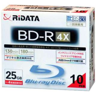 BDR130PW4X.10PSCC 録画用BD-R RiDATA ホワイトレーベル [10枚 /25GB /インクジェットプリンター対応]