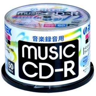 CDRMU80.50SPA 音楽用CD-R ホワイト [50枚 /700MG /インクジェットプリンター対応]
