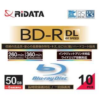 BDR260PW6X10PSCA 録画用BD-R RiDATA ホワイトレーベル [10枚 /50GB /インクジェットプリンター対応]