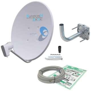 2K・4K・8K衛星放送対応 BS・110度CSデジタルアンテナセット BC453SK