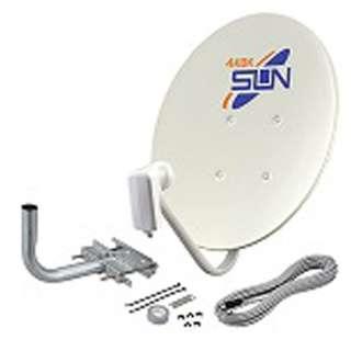 4K・8K衛星放送対応 BS・110度CSデジタルアンテナセット CBD-K045-S