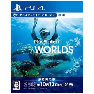 PlayStation VR WORLDS【PS4ゲームソフト(VR専用)】