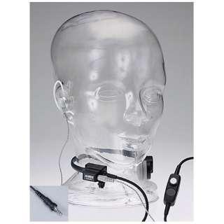 咽喉イヤホンマイク EME-62A