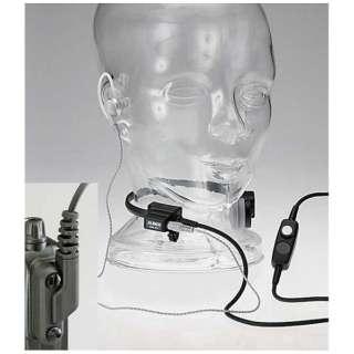 咽喉イヤホンマイク EME-43A