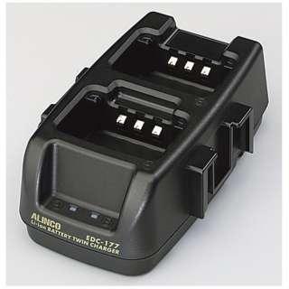 DJ-P45用 ツイン連結充電スタンド EDC-177R