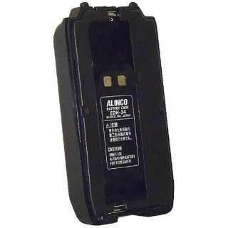 DJ-S17/S47/S57用 乾電池ケース EDH-34