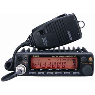 モノバンド430MHz FM モービルトランシーバー(50W) DR-420HX