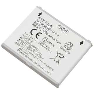 【NTTドコモ純正】電池パック P32 [P-01H対応]