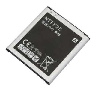 【NTTドコモ純正】電池パック SC16 「Galaxy Active neo SC-01H対応]