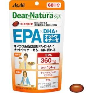 Dear-Natura(ディアナチュラ)ディアナチュラスタイル EPA×DHA+ナットウキナーゼ 60日分(240粒)〔栄養補助食品〕