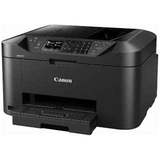 Amazon | Canon プリンター インクジェット複合機 …