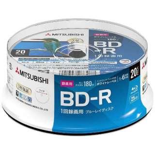 VBR130RP20SD1-B 録画用BD-R [20枚 /25GB /インクジェットプリンター対応]