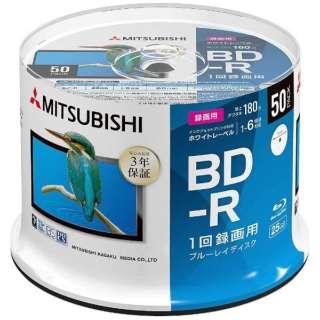VBR130RP50SD1-B 録画用BD-R ホワイト [50枚 /25GB /インクジェットプリンター対応]