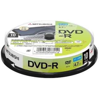 データ用DVD-R 4.7GB 10枚【スピンドル / インクジェットプリンタ対応】 DHR47JP10SD1-B
