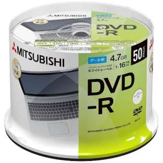DHR47JP50SD1-B データ用DVD-R [50枚 /4.7GB /インクジェットプリンター対応]