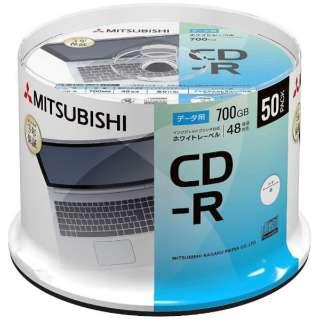 データ用CD-R 700MB 50枚【スピンドル / インクジェットプリンタ対応】 SR80FP50SD1-B