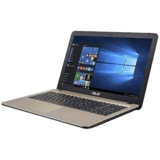 X540YA-XX017T ノートパソコン ダークブラウン [15.6型 /AMD Eシリーズ /HDD:500GB /メモリ:4GB /2016年8月モデル]