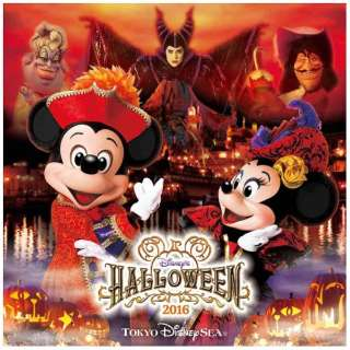 (ディズニー)/東京ディズニーシー ディズニー・ハロウィーン2016 【CD】
