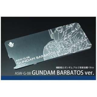 iPhone 6s/6用ソリッドバンパー対応 機動戦士ガンダム アルミ背面保護パネル ガンダムバルバトス APNLGDGB41607TT