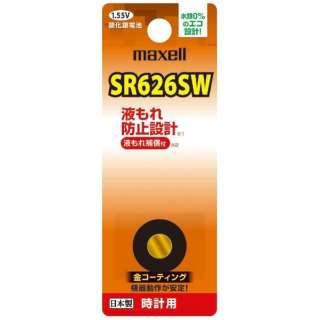 【酸化銀電池】 SR626SW (1個入り) SR626SW1BTBC