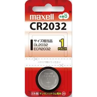 【リチウムコイン電池】 CR2032 (1個入り) CR20321BTBC