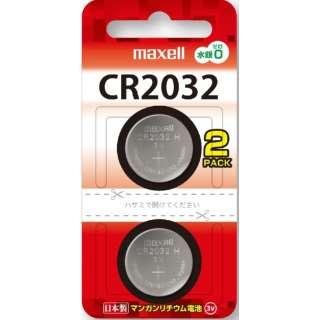 【リチウムコイン電池】 CR2032 (2個入り) CR20322BTBC