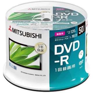 VHR12JP50SD1-B 録画用DVD-R [50枚 /4.7GB /インクジェットプリンター対応]