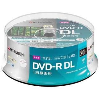 VHR21HP20SD1-B 録画用DVD-R [20枚 /8.5GB /インクジェットプリンター対応]