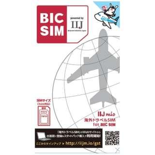 マルチSIM 「BIC SIM」 海外トラベルSIM IML001 ※別途プラン契約あり