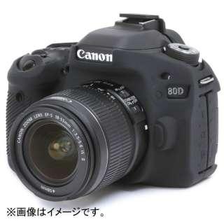 イージーカバー EOS 80D用(ブラック)