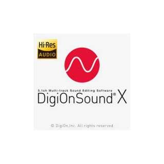 DigiOnSound X  【ダウンロード版】