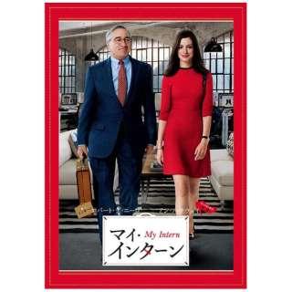 マイ・インターン 【DVD】