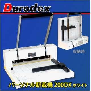 パーソナル裁断機 (A4サイズ) 200DX