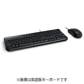 APB-00030BLUE キーボード Wired Desktop 600  (ブラック) [USB /有線]