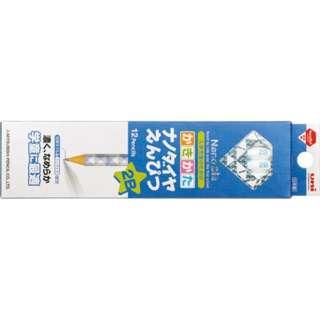 [鉛筆] ナノダイヤえんぴつ 6901 青 (硬度:2B、軸型:六角形) 1ダース K69012B