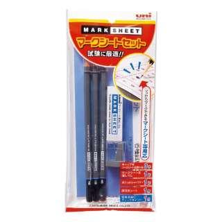 [鉛筆] マークシートセット (硬度:HB、軸型:六角形) V52MN
