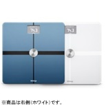 WBS05-WHITE-ASIA 体組成計 Withings Body ホワイト [スマホ管理機能あり]