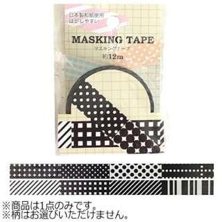 マスキングテープ 12m モノトーン MKT-56【色指定不可】