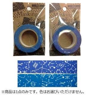 マスキングテープ 十二星座 MKT-44【色指定不可】