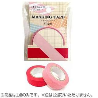 マスキングテープ ピンクとピーチ MKT-2【色指定不可】