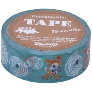 ハミングミント マスキングテープ(ブルー) MT-HM-3