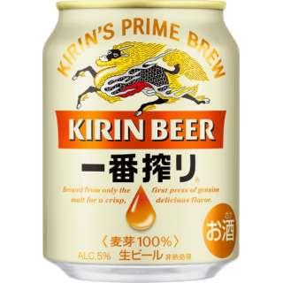 【KIRIN 5%引きクーポン対象商品】 一番搾り  (250ml/24本)【ビール】